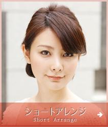 袴 髪型 かんざし
